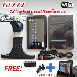 GPS Android GT777