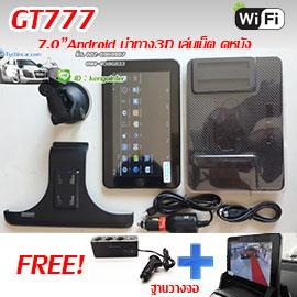 GPSนำทางติดรถยนต์ หน้าจอ 4.3นิ้ว MT480 ราคาถูก รุ่นใหม่ล่าสุด