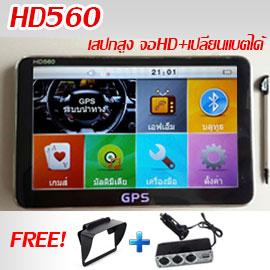 GPS MT560 จอ 5.0นิ้ว มีบลูทูธ มีAV-IN
