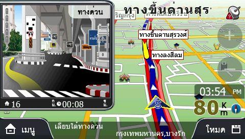 เครื่องนำทางติดรถ GPS Navigator powermap iq