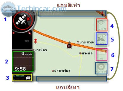 IGO8 thai manual 006