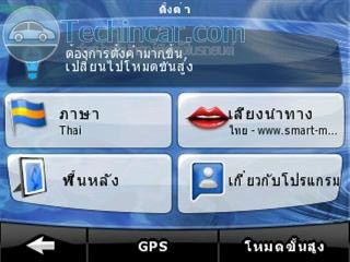 IGO8 thai manual 017