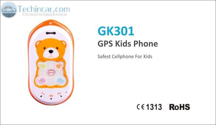 GPS Tracking GK301 001