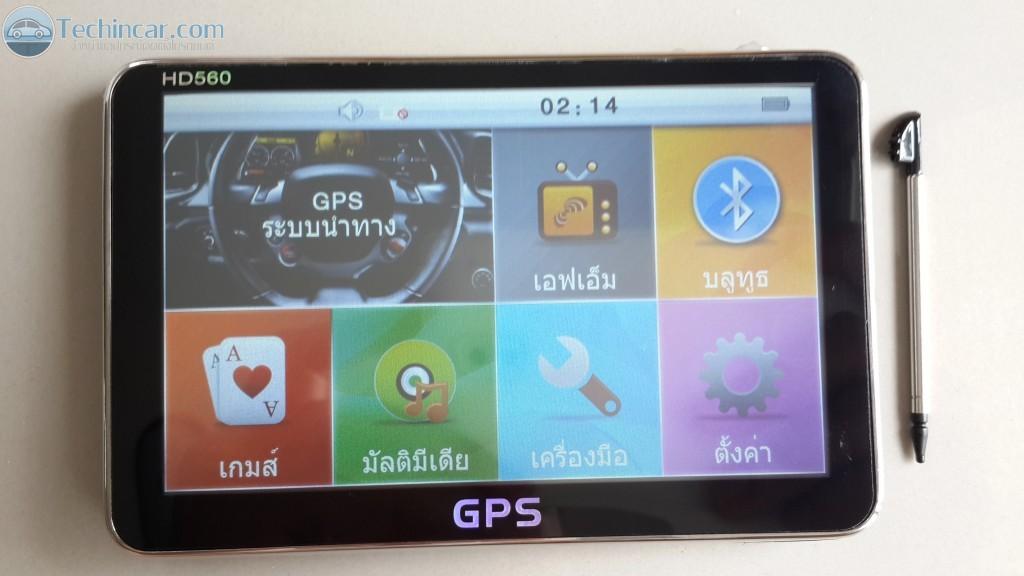 GPS HD560