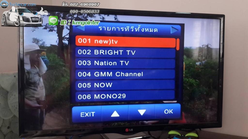 Chanel TV digital Thailand 01