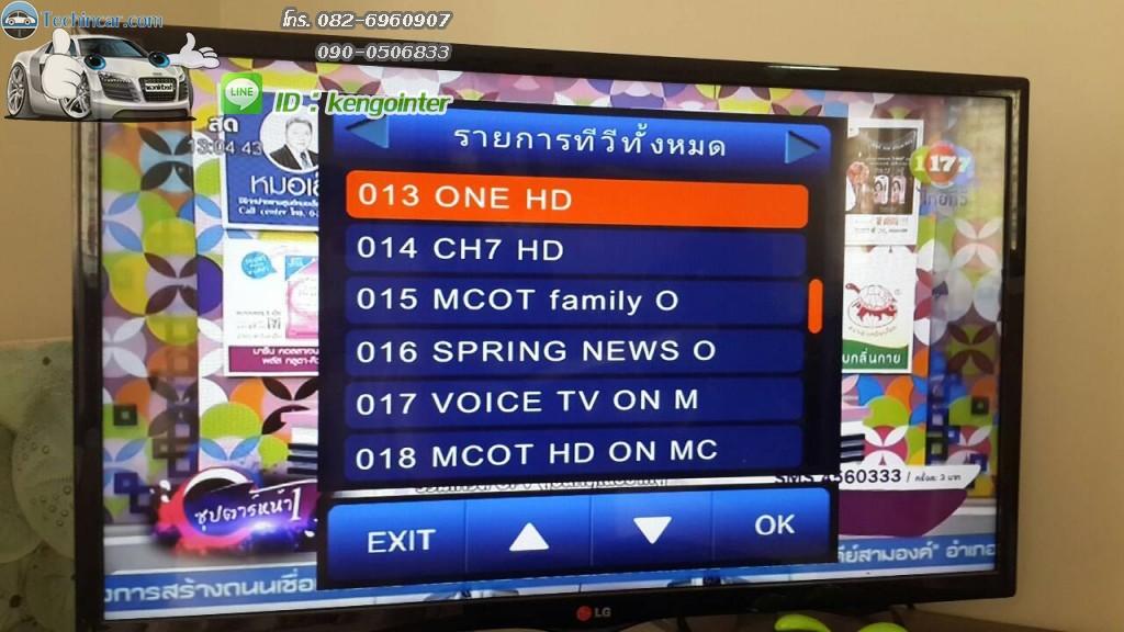 Chanel TV digital Thailand 03