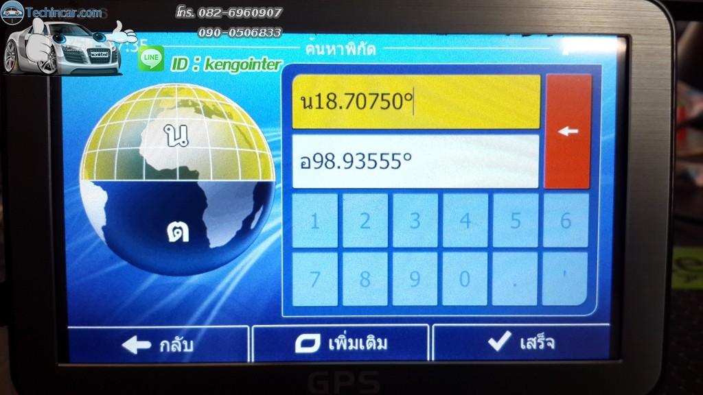 GPSนำทาง ค้นหาพิกัด igo