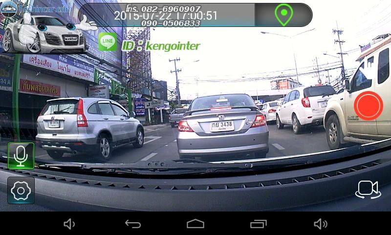 GPS+กล้อง+เรดาห์