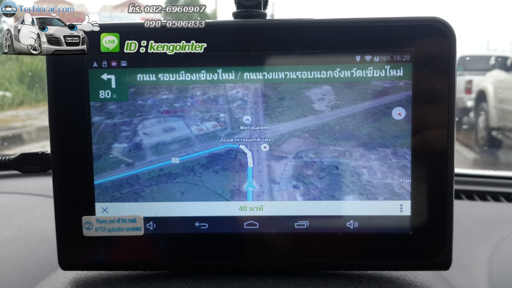 GPSนำทาง Android google map