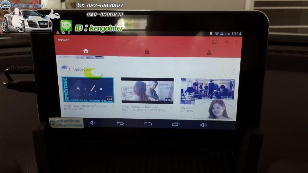 ดู Youtube บนGPS