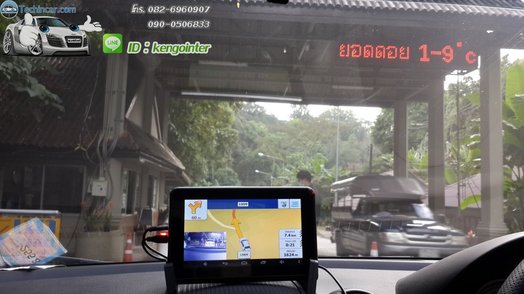 GPS Android GT999