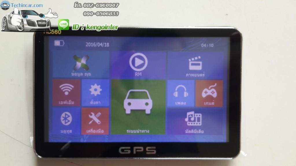 GPSนำทาง HD560 Modelใหม่ ปี 2016 ครับ ราคา