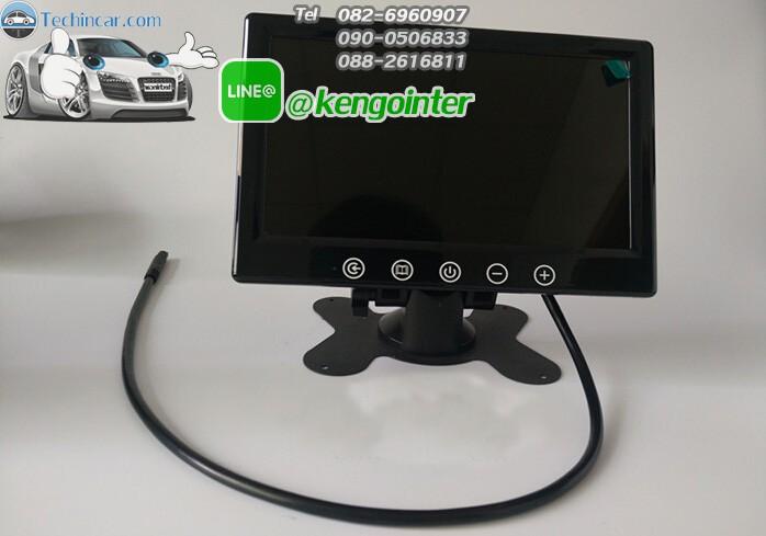 จอ LCD ขนาด 7 นิ้ว HDMI AV IN ราคาถูก