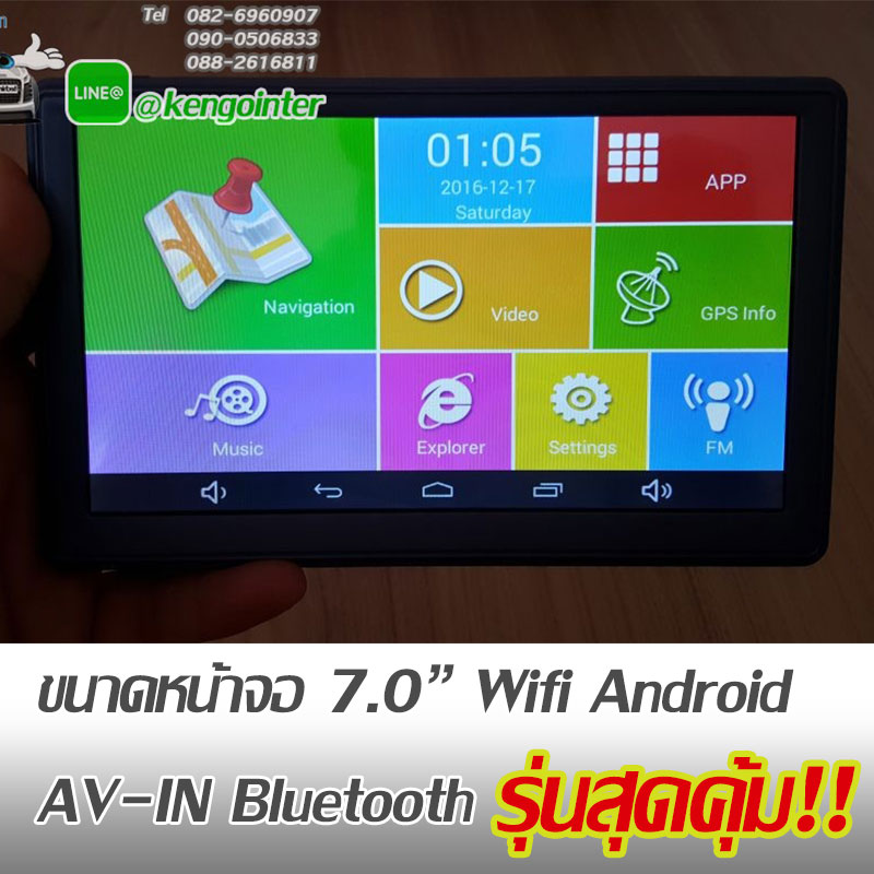 "M515 7.0"" GPSนำทาง Android wifi"
