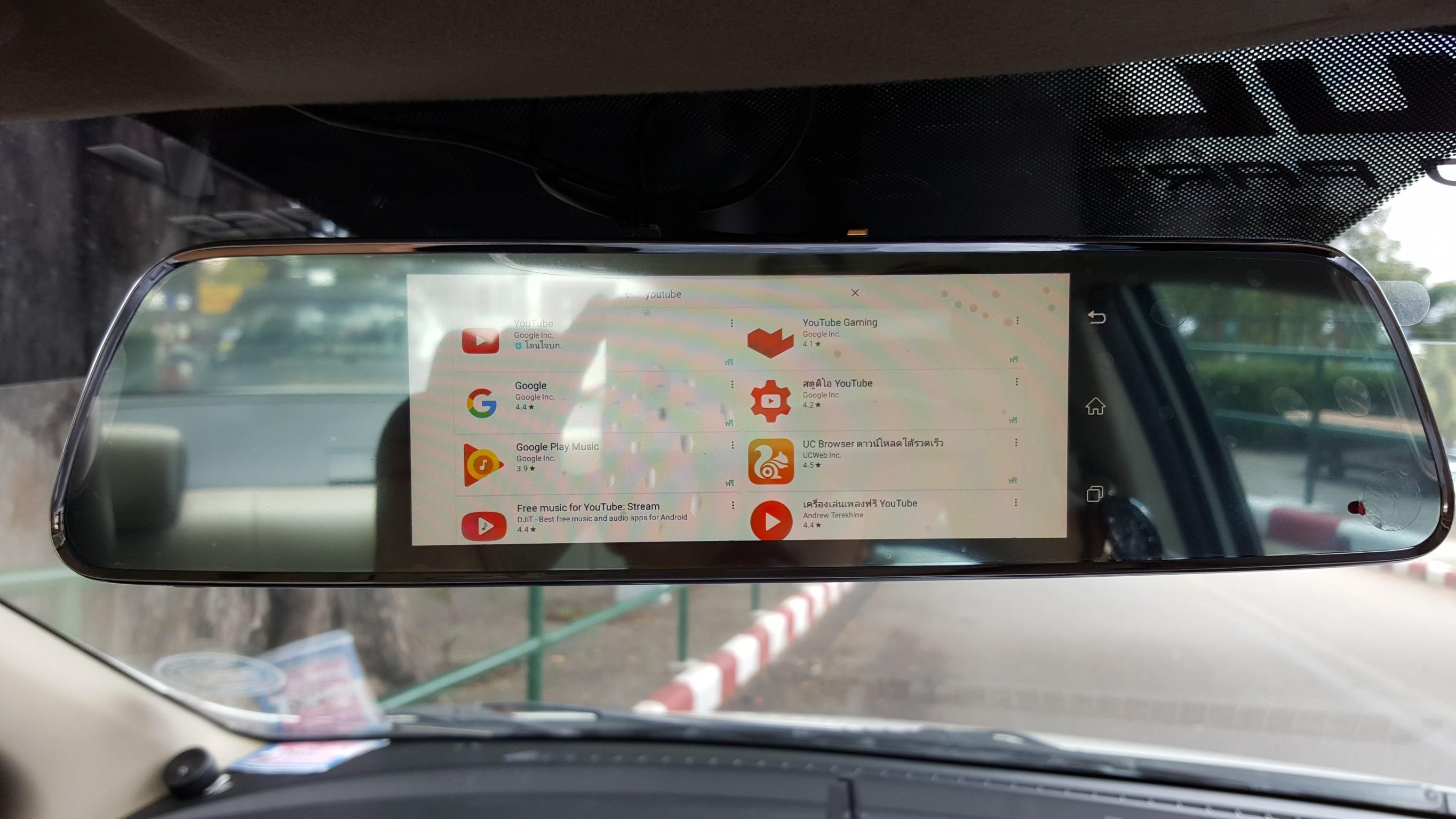 จอกระจก3G wifi_๑๗๐๖๒๕_0009