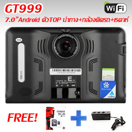 GPS7นิ้ว CPU1GHZ Coretex A7 มีAVIN-bluetooth