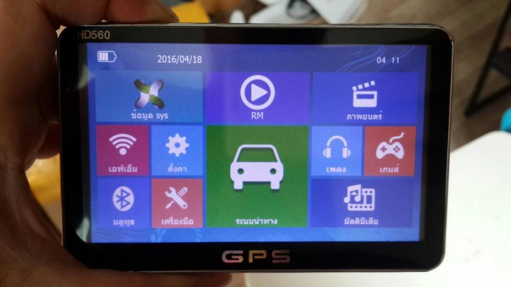 GPS นำทาง HD560 รุ่นใหม่ล่าสุด ปี 2016-2017