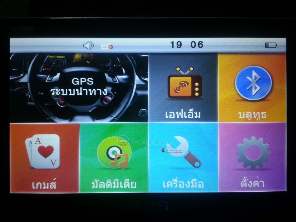 7' Car GPS Navigation HD 888 Touch Screen