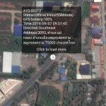 GPS ONE 3G แบต 3300 รุ่นใหม่ล่าสุด