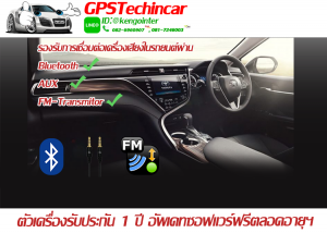 GPSนำทาง กล้อง M515-D9-จอแอนดรอยติดรถยนต์-GPSนำทาง-กล้องบันทึก-GPS-Techincar-FB-WEB_01