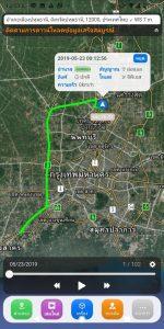 GPSติดตามรถ ดูผ่านมือถือ