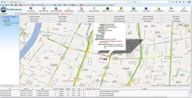 GPS-Tracker-online-server_resize
