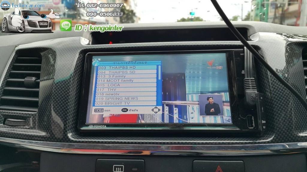 กล่องรับทีวีดิจิตอล ติดรถยนต์