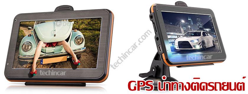 Slider-GPS-01