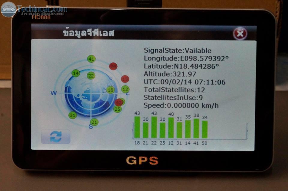 GPSนำทาง ติดรถยนต์ Techincar รุ่น HD888 ทดสอบการจับสัญญาณดาวเทียม