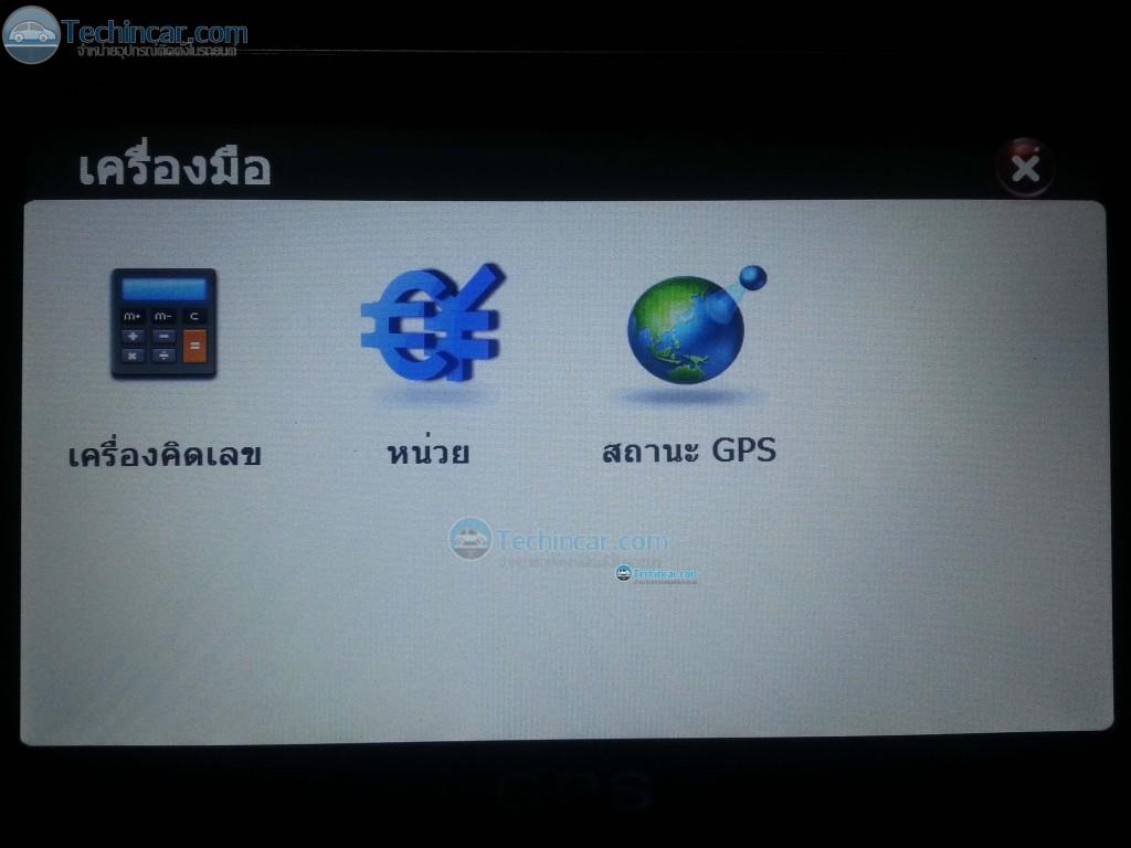 GPS Navigator จีพีเอส นำทาง ติดรถยนต์ รุ่น HD886 เมนู รุ่นใหม่ 5