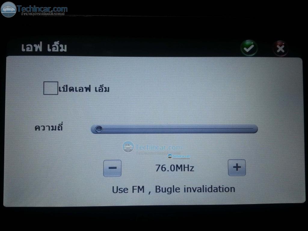 GPS Navigator จีพีเอส นำทาง ติดรถยนต์ รุ่น HD886 เมนู รุ่นใหม่ 6