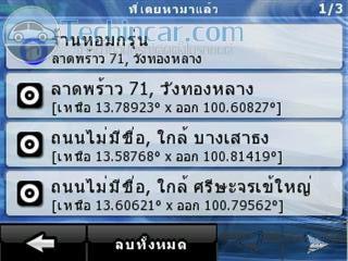 IGO8 thai manual 004
