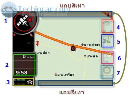 IGO8 thai manual 006