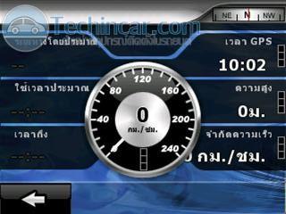 IGO8 thai manual 007
