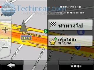 IGO8 thai manual 016