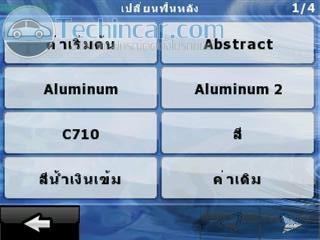 IGO8 thai manual 019