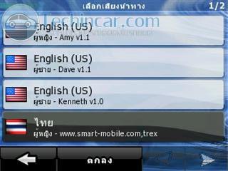 IGO8 thai manual 020