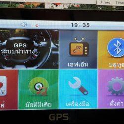 GPSนำทาง HD888