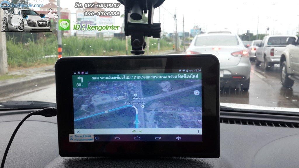 GPSนำทาง google map android