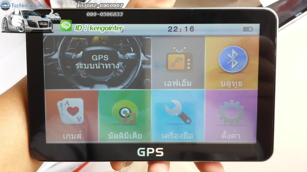 GPSนำทาง ติดรถยนต์ HD888
