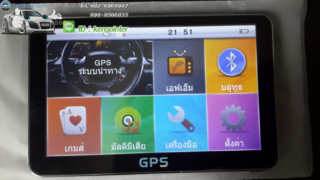 GPS HD580