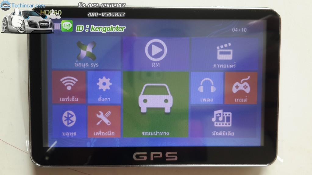 GPS HD560 Modelใหม่ ปี 2016 ครับ