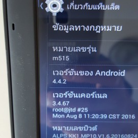 GPSนำทาง+กล้องหน้า M515 (M18X)เลนส์หมุ่นได้