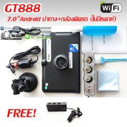 GT888-Thumb-270x270