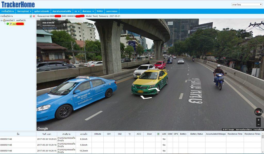 gpsออนไลน์ GPSติดตามแบบเรียลไทม์ Techincar.com GPSติดรถราคาถูก