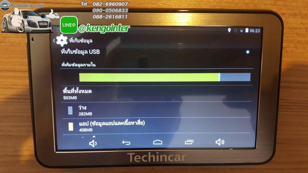 GPSNavigator นำทาง M515 จอ 5.0 incs ระบบ Android Wifi AV-IN Bluetooth13
