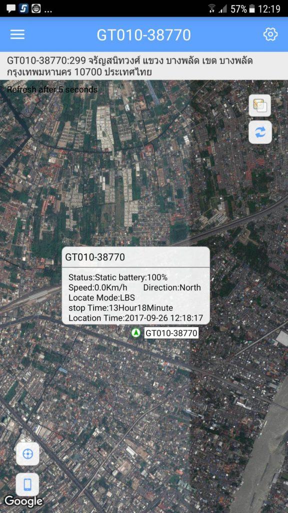 GPS ONE Techincar ของแท้