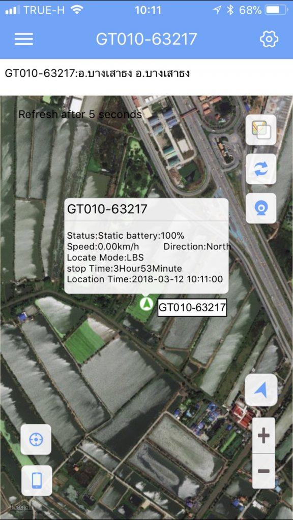 GPS ONE Fashion ติดตามรถ นำทางไปยังจุดหมายได้ ราคา