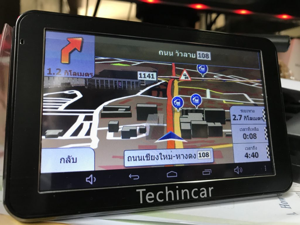 GPSนำทาง ระบบแอนดรอย มีBluetooth