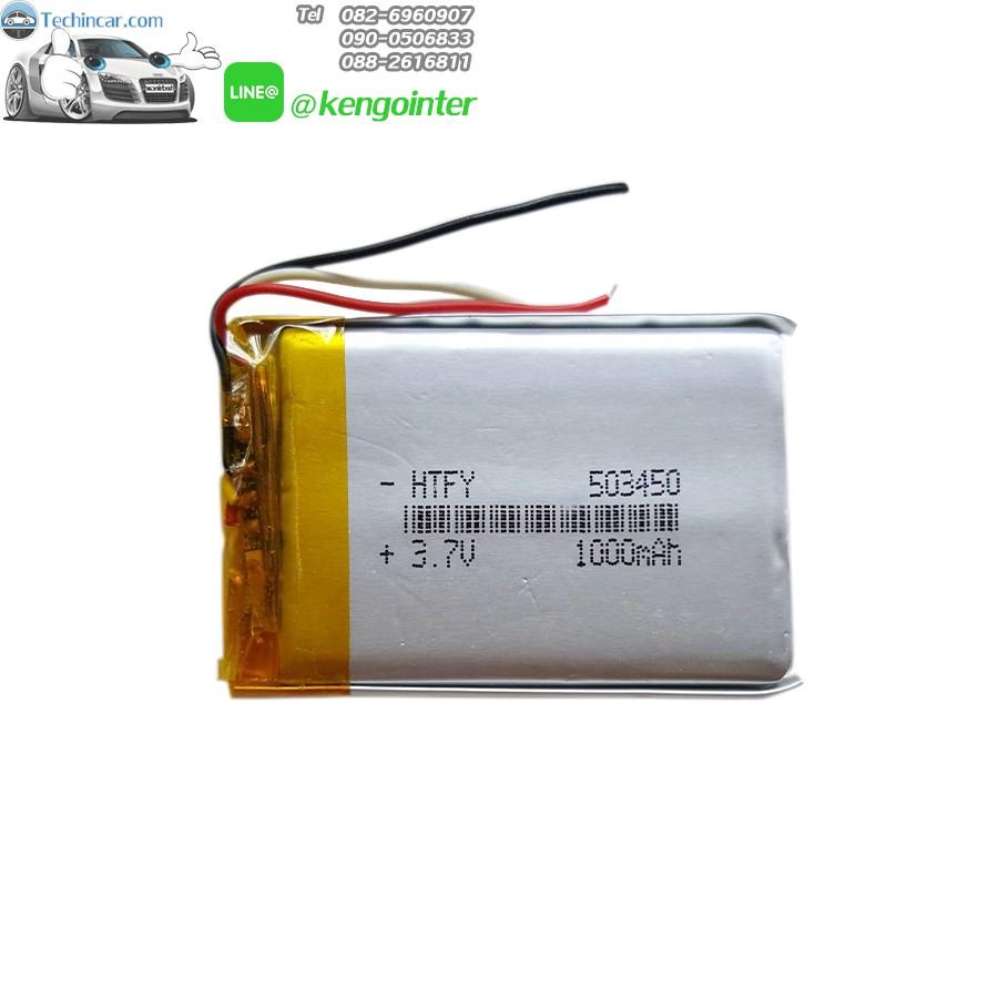 แบตเตอรี่ GPS นำทางแบบติดตั้งในตัวเครื่อง GPS Techincar